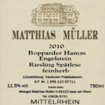 ドイツワイン Weingut Matthias Müller